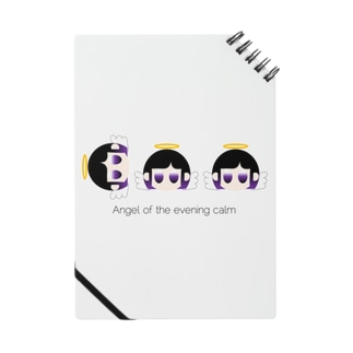 Angel of the evening calm Notes