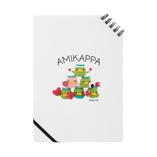 AMIKAPPA ピラミッド Notes