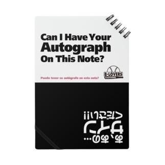 「トリリンガルサイン帳 鴎」 Notes