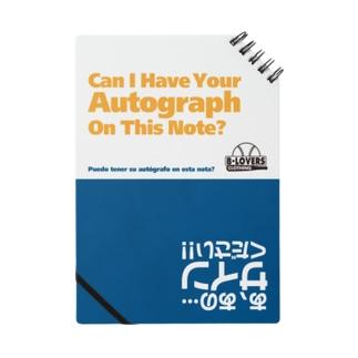 「トリリンガルサイン帳 公」 Notes
