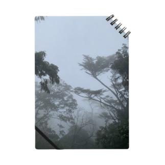 霧の弥山 Notes
