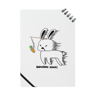 BAKUSOKU USAGI SHOPの爆速ウサギ ver.Carrot Notes