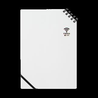グラフィンの不幸中の幸い?不幸中のWi-Fi CMY 胸ワンポイントロゴ Notes