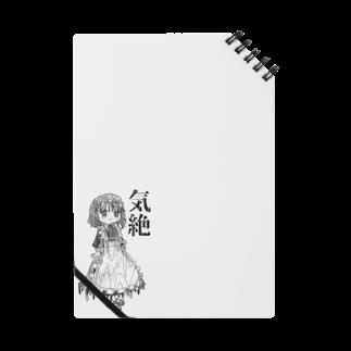 本とメイドの店 気絶のメイドちゃんモノクロ雑貨(ワヲ゛ンケ) Notes