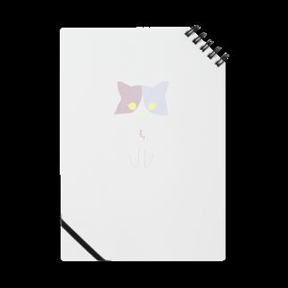 おもち屋さんのおすまし猫(2) Notes