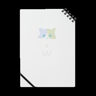 おもち屋さんのおすまし猫(5) Notes