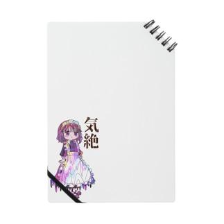 メイドちゃんカラー雑貨(ワヲ゛ンケ) Notes