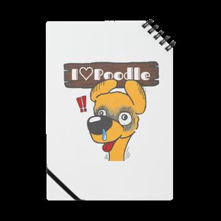 Hi-BoのI Love Poodle(ビクッ!!) Notes