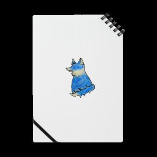 愛子のWolf☆ Notes
