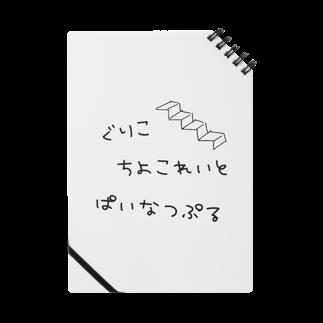 Sorapolice_pinopoliceのじゃんけんぽん Notes