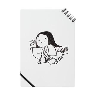 式部たん Notes