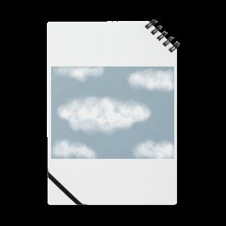 Atomatomのしろい雲 Notes