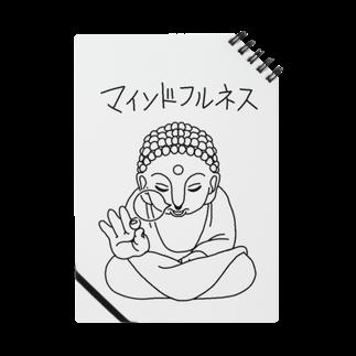 junk-houseの仏像さん マインドフルネス Notes