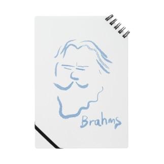 ブラームス Brahms Notes