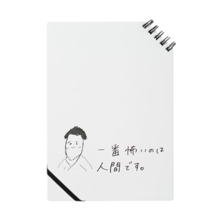 マイ(米)ノート Notes