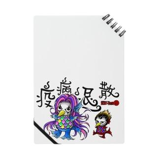 キラマンあまびえちゃんズ Notes