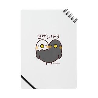 Piyocoloreのヨゲンノトリ Notes