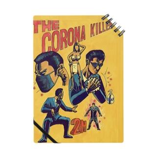 The Corona Killer Note Notes