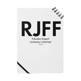 RJFF 福岡空港 Notes
