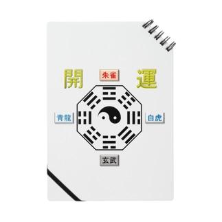 開運~四神相応 Notes
