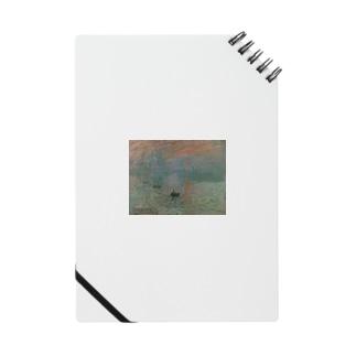 印象・日の出(モネ) Notes