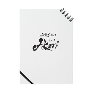 akari Notes