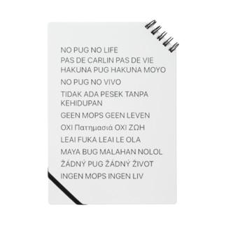 NO PUG NO LIFE Notes