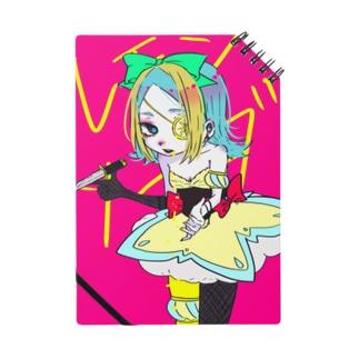 レモンソーダ Notes