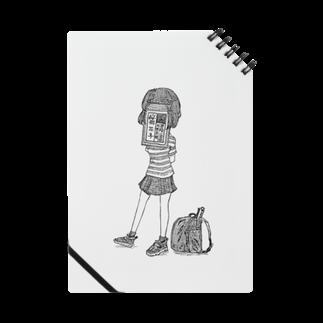 UME_UMEの名札ちゃん Notes