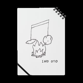 とよしげのお店のIMO OTO Notes