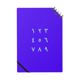 ko_yaのペルシア数字ノート Notes