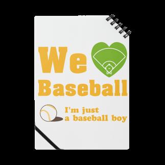 キッズモード某のWe love Baseball(イエロー) Notes