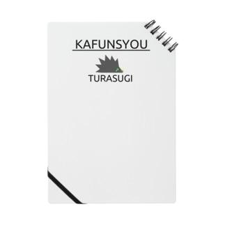 KAFUNSYOU TURASUGI Notes