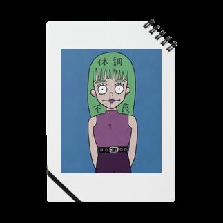 ENGAWASA-MONの体調不良 Notes
