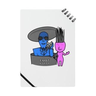 岩男と抱子 Notes