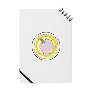 たけゆき (そっぽ向いてる) Notes