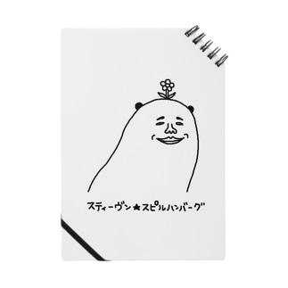 パンダンディ Notes