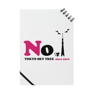 スカイツリー猫No.1 Notes
