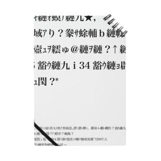 バグりNEET定義 Notes