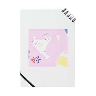 セカンド・ラブ Notes