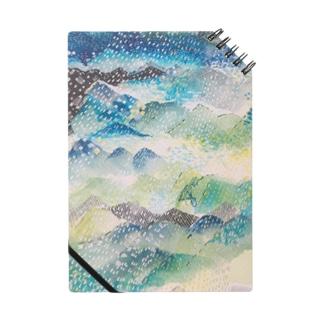 山に雨 Notes
