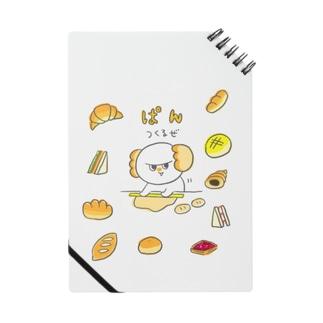 パンたろう Notes
