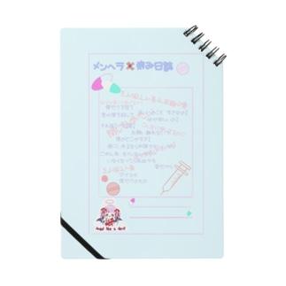 👼angel like a devil👿天悪ちゃんの♂ヘラ天悪ちゃん狂愛 メンヘラ Notes