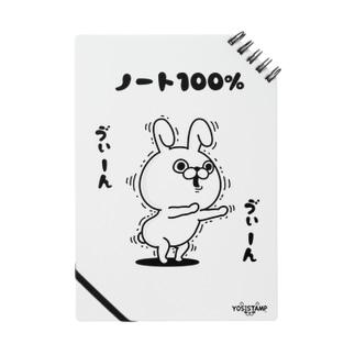 ノート100% ゔぃーん Notes