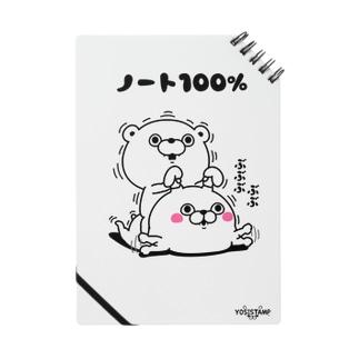ノート100% ぶぶぶ ノート