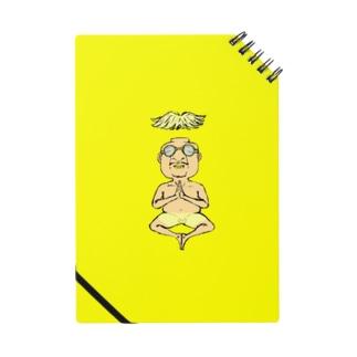 なんくるジャンプ Notes
