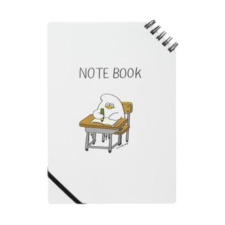 勉強のふり ノート