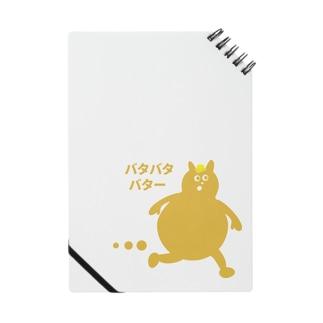 バター大好き宇宙人 Notes