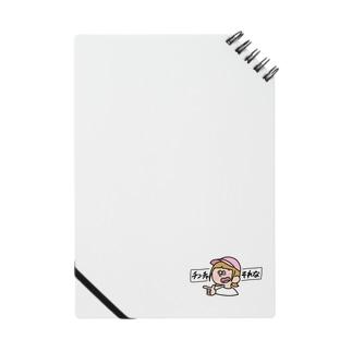 りょう子ちゃん Notes