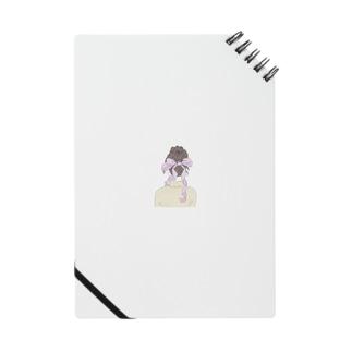 Chia girl Notes